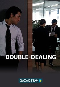 The Double Dealing