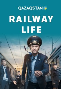 The Railway Life