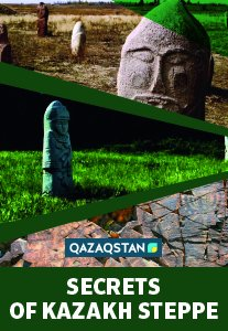 Secrets of Kazakh steppe
