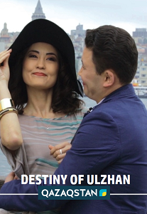 Destiny of Ulzhan