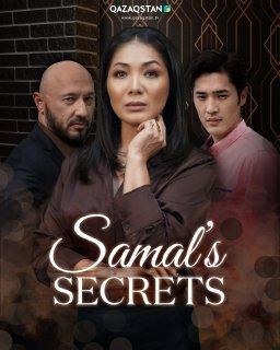 Samal's secrets