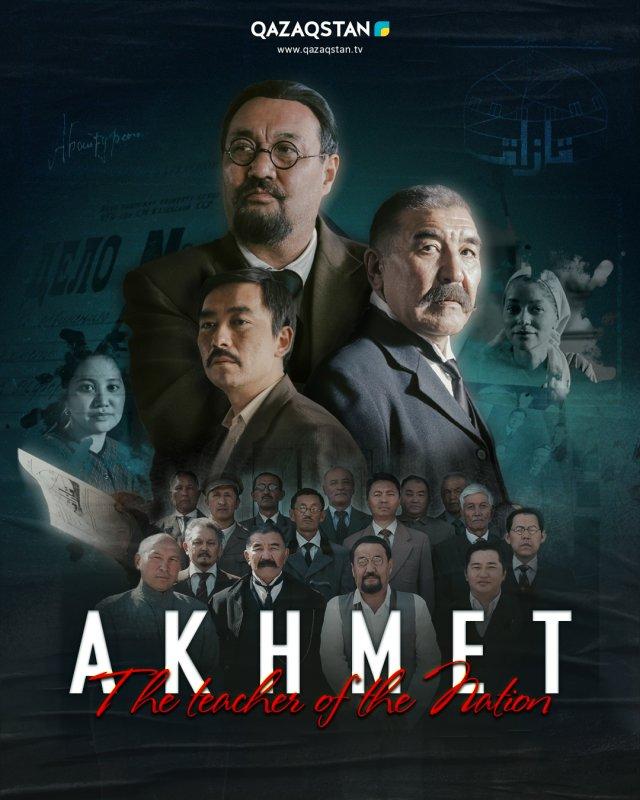 Akhmet. The teacher of the nation